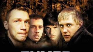 Сергей Шнуров - Новый привет морриконе(полная версия)