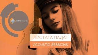 Mihaela Marinova - Listata Padat (Acoustic Version)