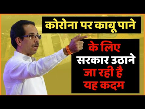 Mumbai News Live Today Hindi | Maharashtra News Today Live Hindi