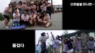 신한필하모닉과 함께하는 행복음악회 영상팜플렛-2013.…