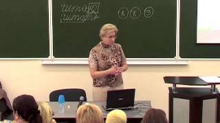 Структурирование содержания в УМК системы Л.В. Занкова