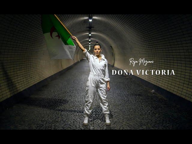 Raja Meziane - Doña Victoria /السيّدة النّصر - [Prod by Dee Tox]
