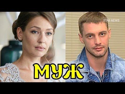 Кто муж талантливой российской актрисы? Подробности личной жизни очаровательной Евгении Лозы!