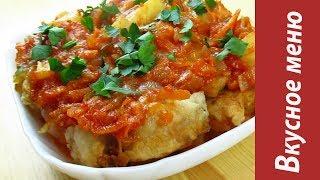 Рыба в томатном соусе с ананасами / Fish in Tomato Sauce with Pineapples. Вкусное меню #36
