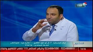 القاهرة والناس   الجديد فى تركيبات وتجميل الأسنان مع دكتور شادى على حسين فى الدكتور