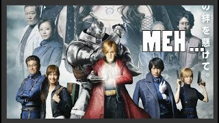 Full metal alchemist le Film - Meh