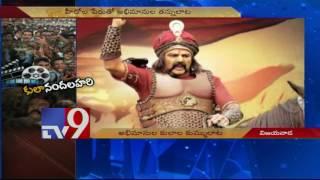 Mega Balaiah Fan War acquires caste hue TV9