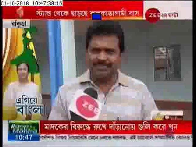 Egiye Bangla: New Bus Stand shed constructed at Bankura Hetia