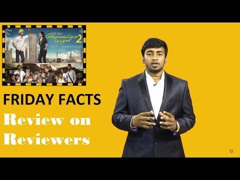 Velai Illa Pattathari 2 | Dhanush, Kajol, Amala Paul | Friday Facts with RJ Tinku