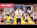 "[Happy Together] Ep 513_SHINee TaeMin's ""Press Your Number"" Dance!"