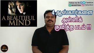 A Beautiful Mind (2001) Hollywood Movie Review in Tamil by Filmi craft