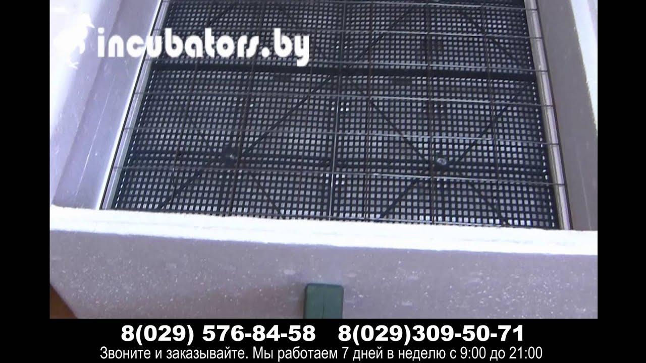 инструкция эксплуатации наседка 1 инкубатор