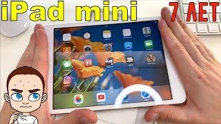 iPad mini 1 в 2019 КАК ТАКОЕ ВОЗМОЖНО?! Обзор снят на iPhone XR
