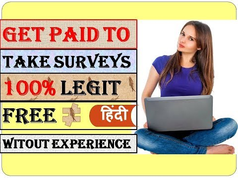 online jobs without investment in india II online survey jobs in india II PanelPlace Review