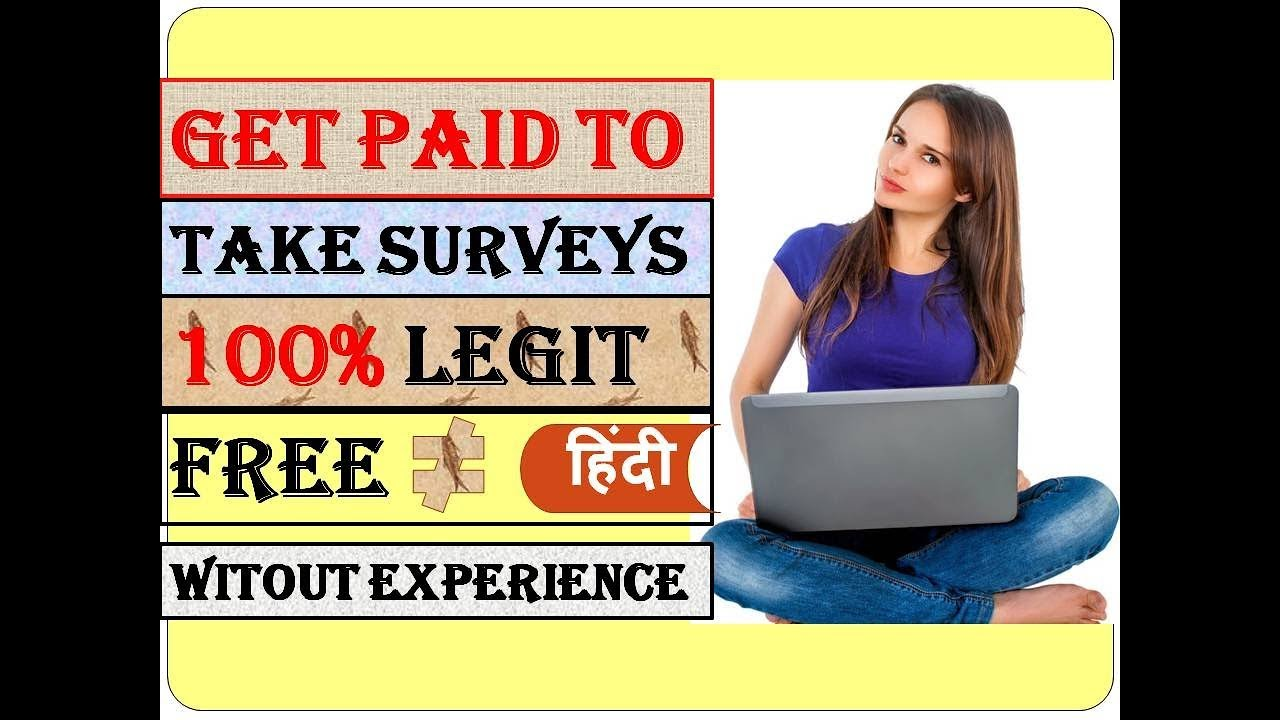 Get paid for surveys in india without investment one us dollar to yen