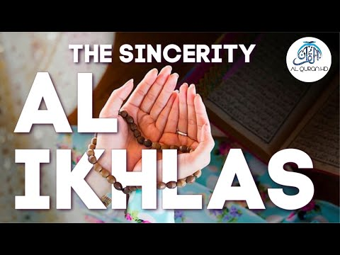 Surah Al Ikhlas سورة الإخلاص - Heart Melting Recitation with English Translation