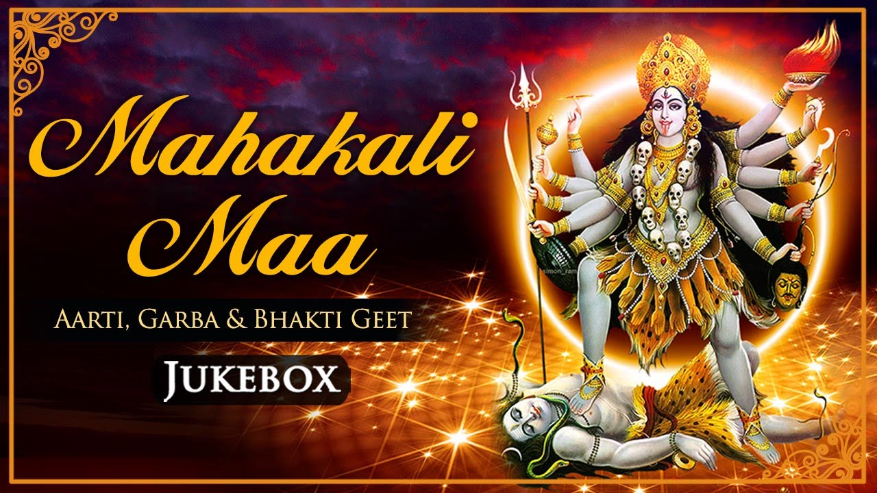 Mahakali Maa Aarti, Garba & Bhakti Geet - Gujarati Devotional Songs