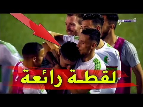 لقطة رائعة من المنتخب الجزائري 👏 | Algeria Vs Togo
