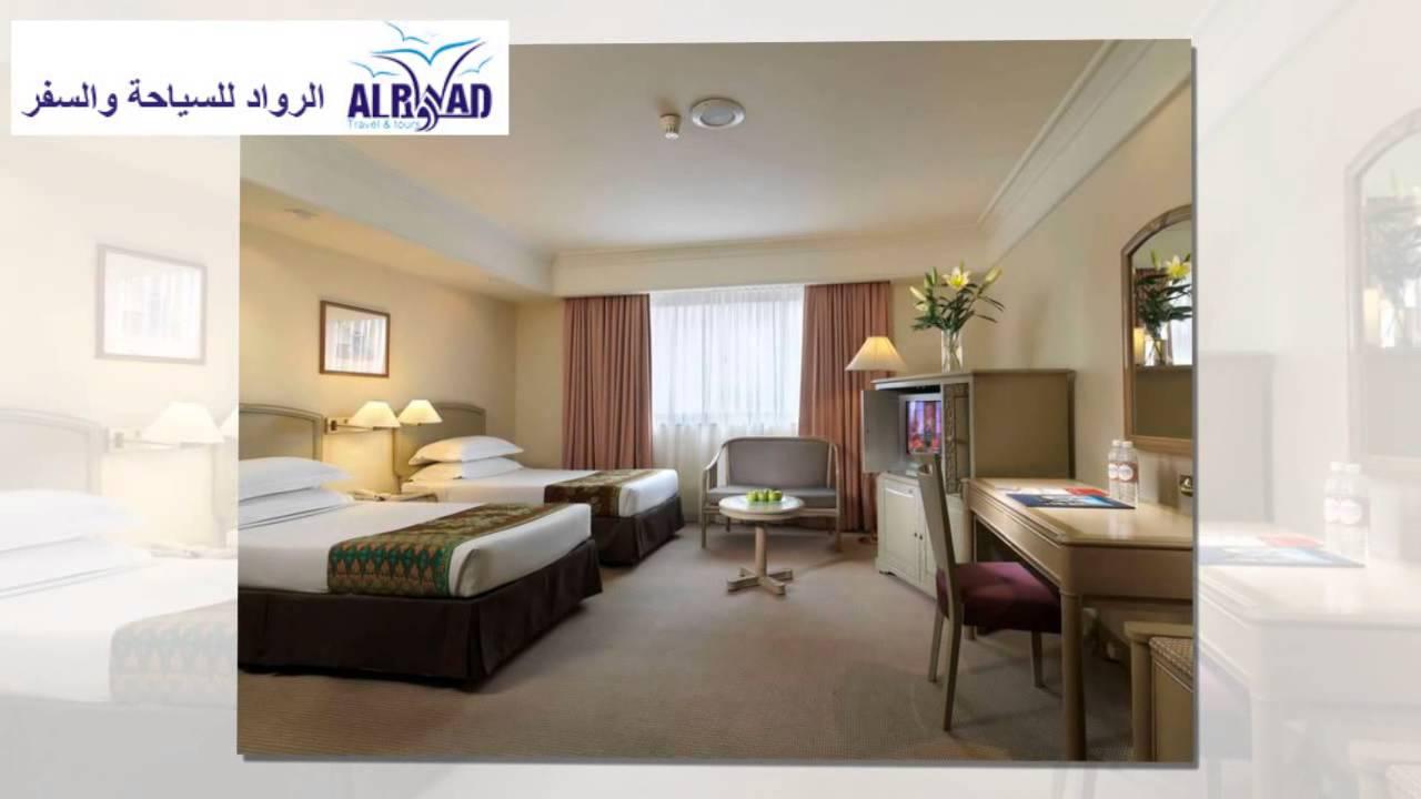 federal-hotel-kuala-lumpur-malaysia-فندق-فيديرال-فدرال-كوالالمبور-ماليزيا