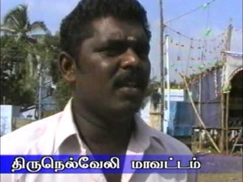 Separate Eezham - Makkal Santhippu 2001 -  Karuthu Kanippu - Dr. S. Rajanayagam