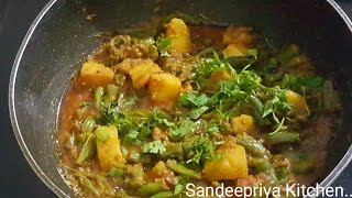 Aloo Beans Curry/Simple And Easy Recipe/Sandeepriya Kitchen..☺👈
