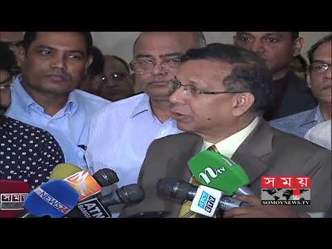 'সংসদের চলতি অধিবেশনে আরপিও সংশোধনের সম্ভাবনা নেই'   BD Law Minister   Somoy TV