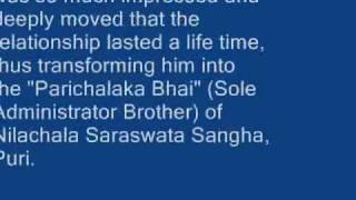Shri Durga Charan Mohanty Nilachala Saraswata Sangha Puri