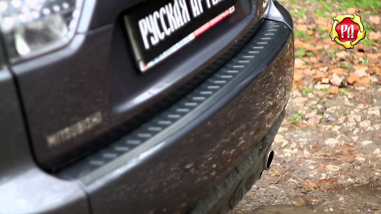 Накладка на задний бампер Mitsubishi Outlander XL (russ artel.ru)