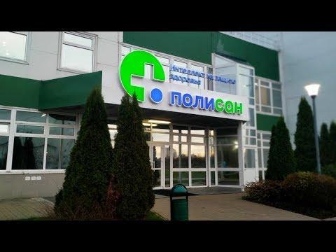 Фармацевтическая компания «Полисан» открыла научный центр