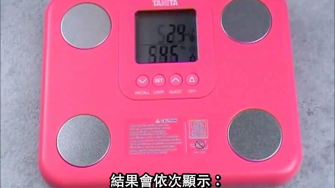 Анализатор жировой массы Tanita BC-313 - YouTube