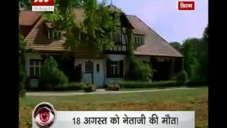 Rahasya: Mystery behind Subhas Chandra Bose