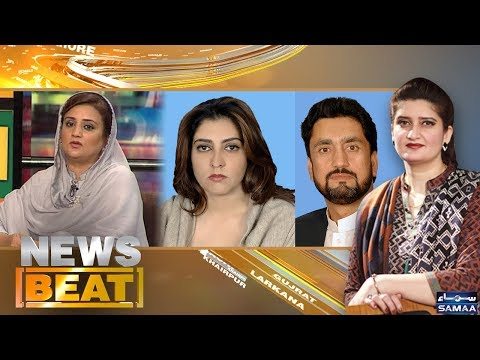 News Beat | Paras Jahanzeb | SAMAA TV | 14 April 2018