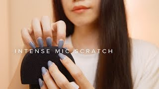 ASMR Intense Rough Mic Scratch using Hand/Nails (No Talking)