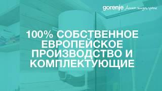 водонагреватель Gorenje TGRK TGRK 200 NG обзор