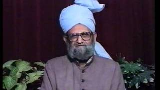 Urdu Dars Malfoozat #63, So Said Hazrat Mirza Ghulam Ahmad Qadiani(as), Islam Ahmadiyya