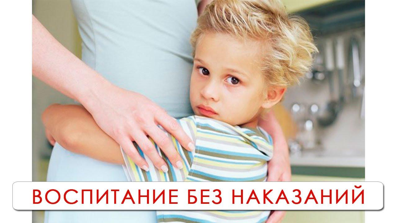 презентация притчи для родителей о воспитании детей