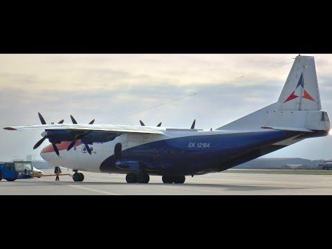 Engine Failure On Startup! - 55 Year Old Antonov An-12 | Air Armenia Cargo