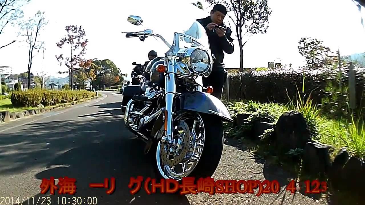 a外海ツーリングHD長崎SHOP - YouTube