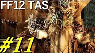 (コメ付き)【TAS】FF12 WIP【part11】