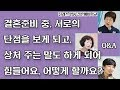태경 TV - YouTube