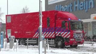 grip 1 stormschade aankomst mcu oosterhout 9991 bij jan heijnstraat tilburg