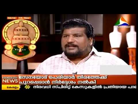 Jeevitham Ithuvare│ Make up artiste Pattanam Rasheed│15th November 2014│ Full Episode
