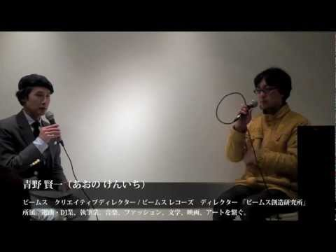 """THE CINEMATIC ORCHESTRA""""In Motion #1""""「TALK SHOW」"""