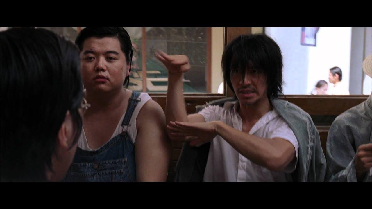 kung fu hustle trailer