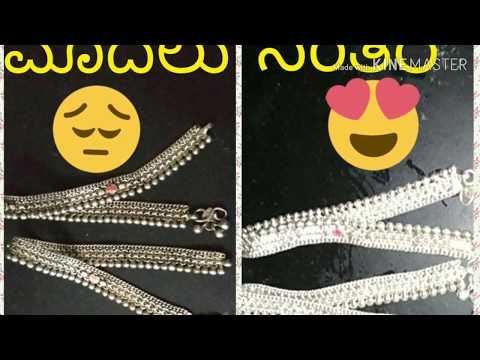 How to clean Silver chain at home quickly in kannada  / ಬೆಳ್ಳಿಯ ಚೈನನ್ನು ಸುಲಭವಾಗಿ ತೊಳೆಯುವುದು ಹೇಗೆ