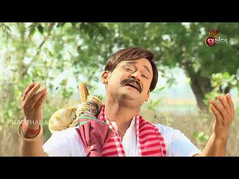 Mate Subhile Subhuchi | New Odia Bhajan Video Song 2017 | Oriya Devotional Songs
