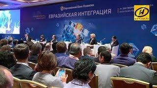 Евразийский банк развития: Белорусская экономика умеренно растёт