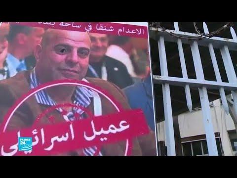 لبنان.. الأمن العام يوقف عامر الفاخوري آمر معتقل الخيام!!  - نشر قبل 25 دقيقة