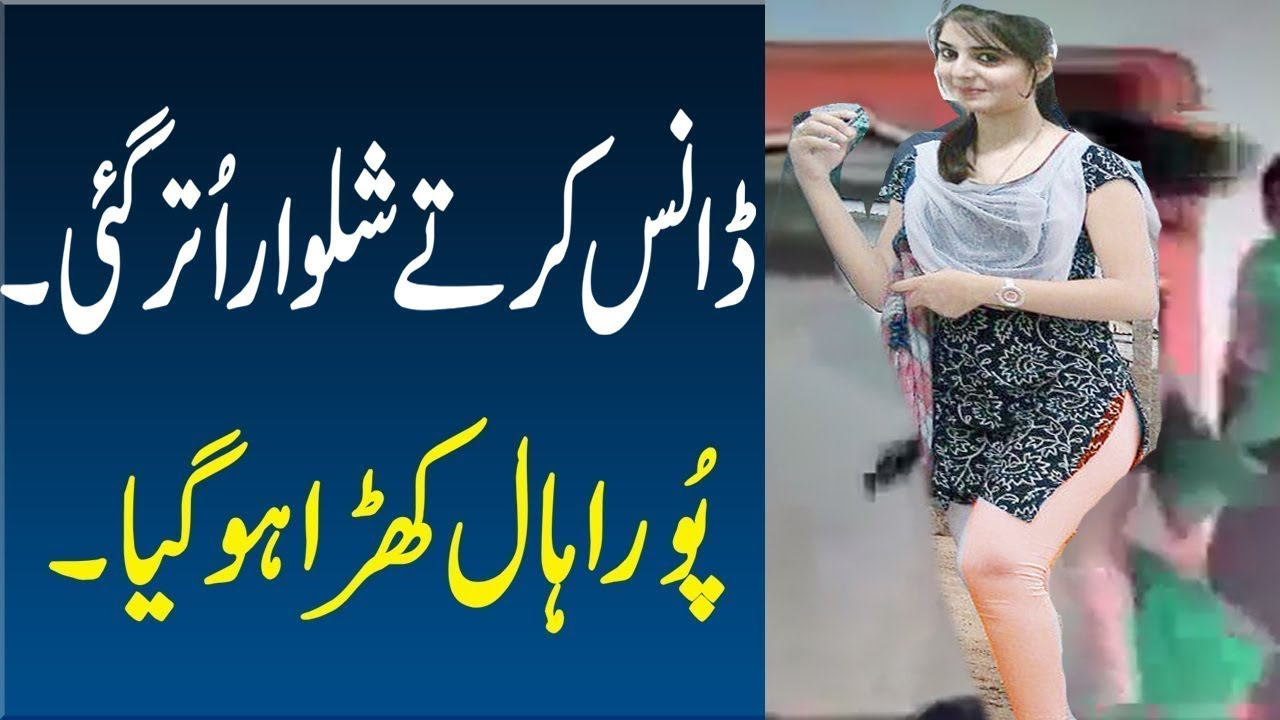 Pakistani actress nudi clips agree