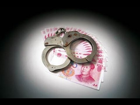 How long will Chinese government's anti-corruption last?